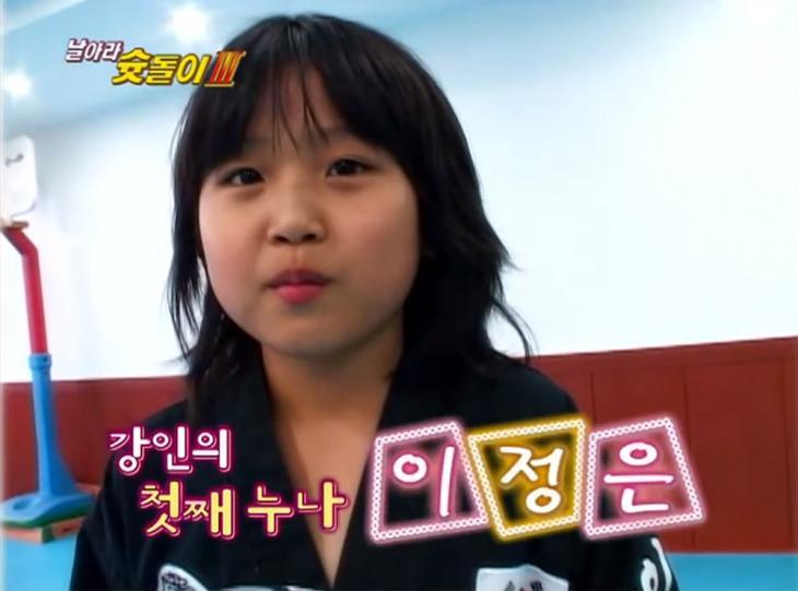 KBS '날아라 슛돌이' 화면 캡처