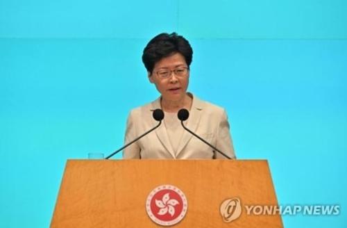 캐리 람 홍콩 행정장관 / AFP통신=연합뉴스