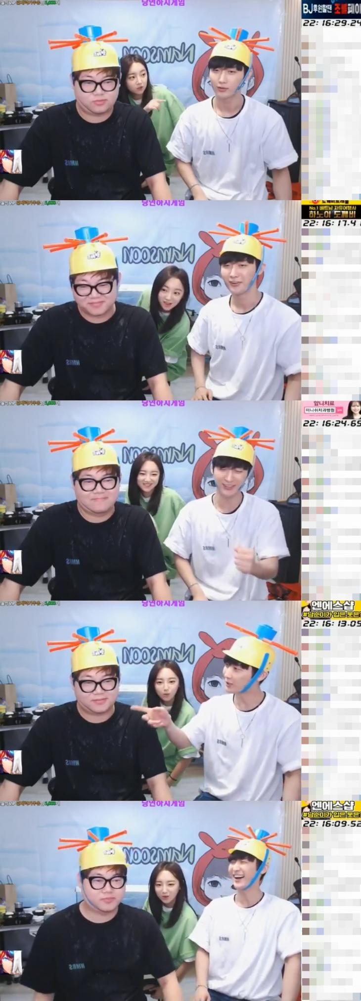 감스트-외질혜-남순 / 아프리카TV 방송 캡처