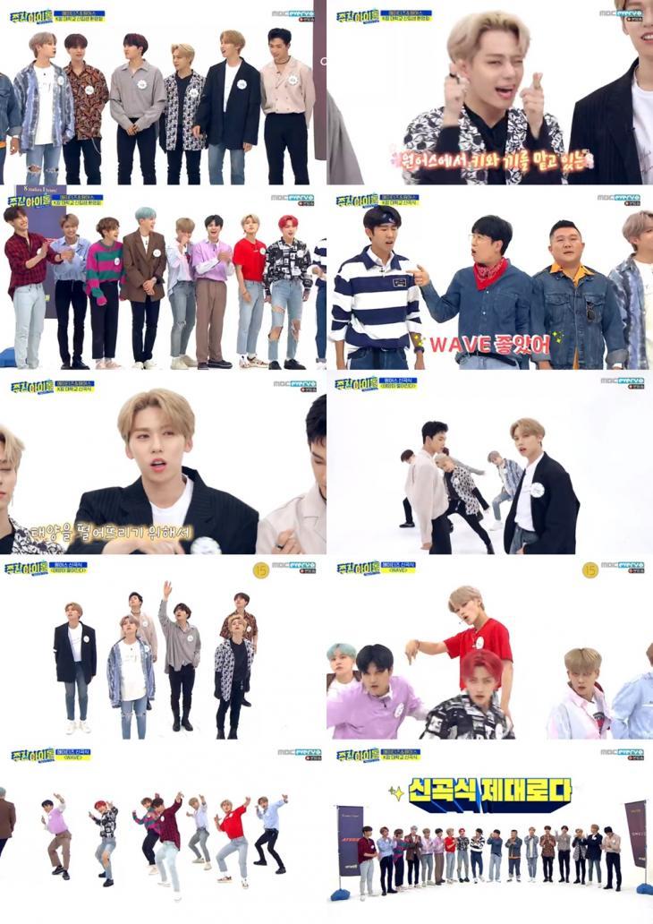 MBC every1 '주간아이돌'방송캡처
