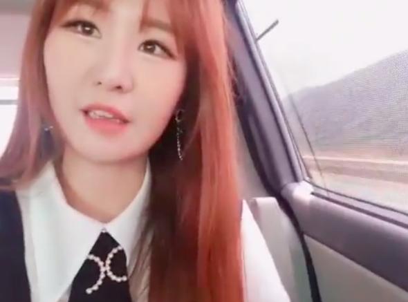 윤수현 인스타그램