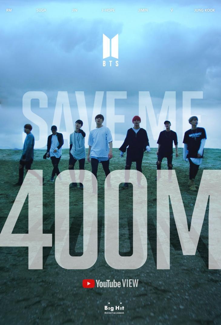 방탄소년단(BTS) 'Save ME' MV