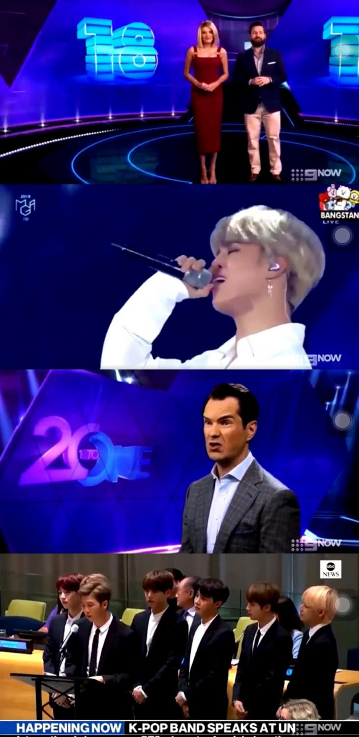 Channel9 TV쇼 '20 to One' 방송 캡처