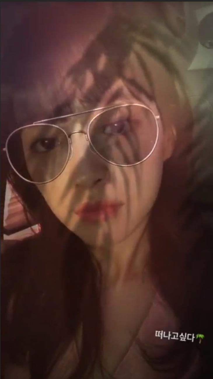 """영화 '곡성' 천우희, 인스타그램 통해 공개한 근황…""""떠나고 싶다"""""""
