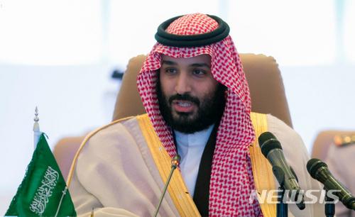 무함마드 빈 살만 사우디 아라비아 왕세자 2017.1127 / 사우디프레스에이전시·AP/뉴시스