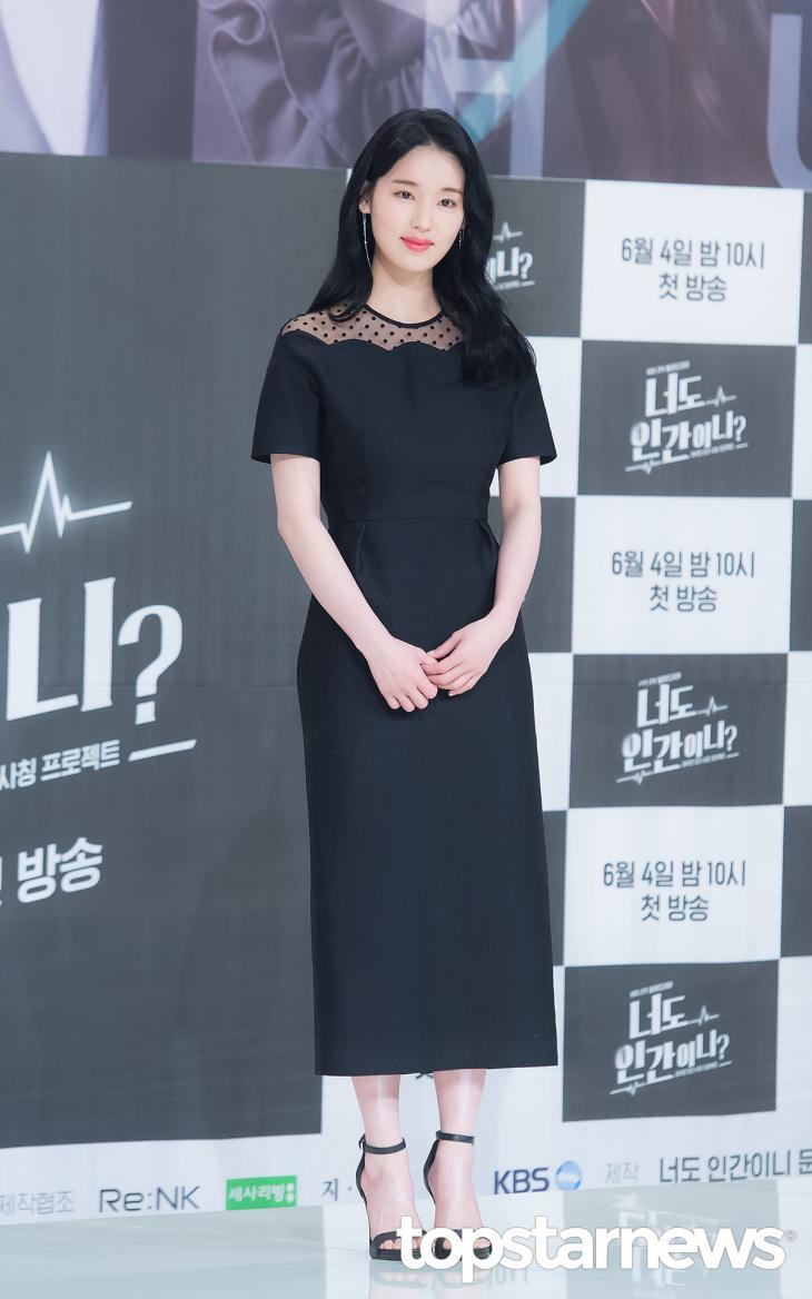 박환희 / 톱스타뉴스 HD포토뱅크