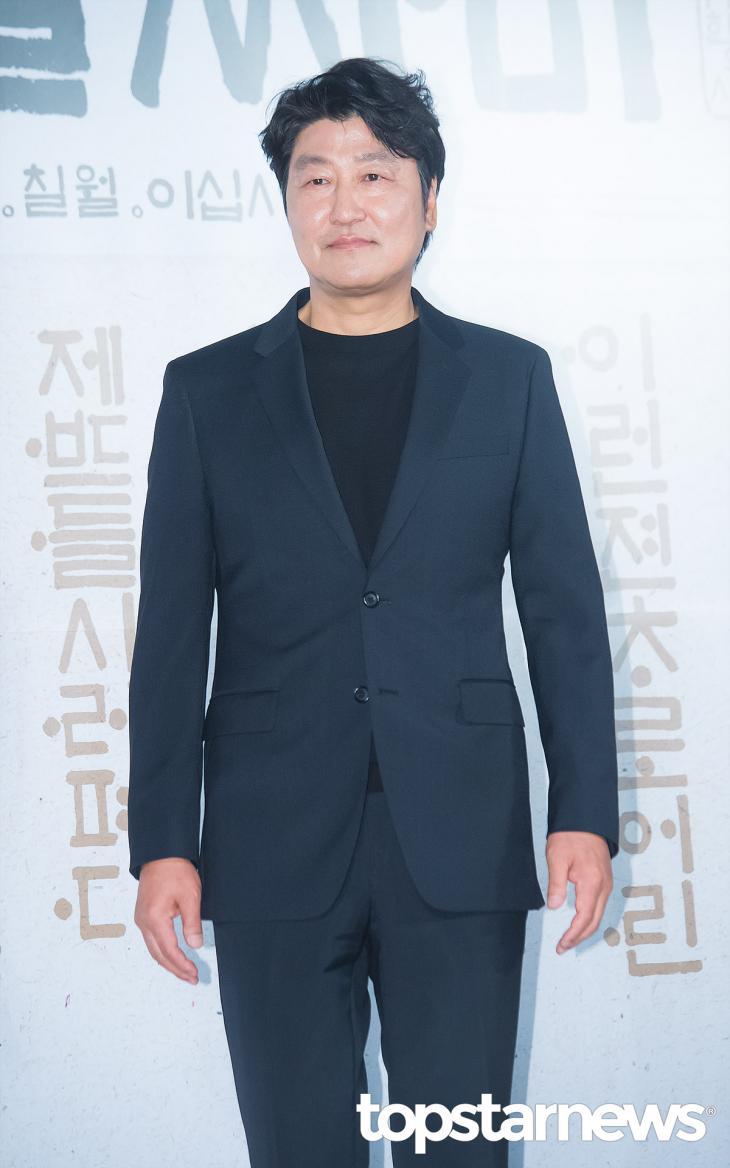 송강호 / 톱스타뉴스 HD포토뱅크