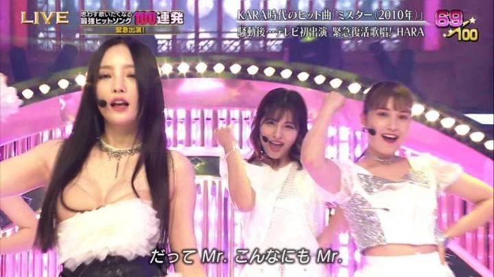 구하라 '속옷노출' 일본방송사고 / 일본 도쿄TV 화면캡처
