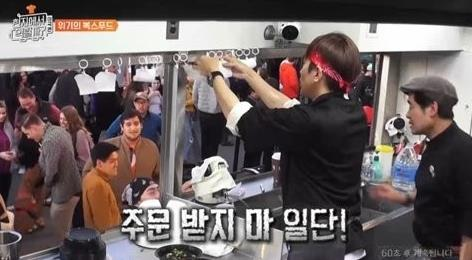 tvN '현지에서 먹힐까?' 방송 캡처
