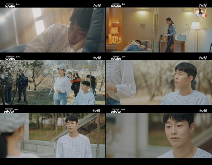 tvN '검색어를 입력하세요: WWW'
