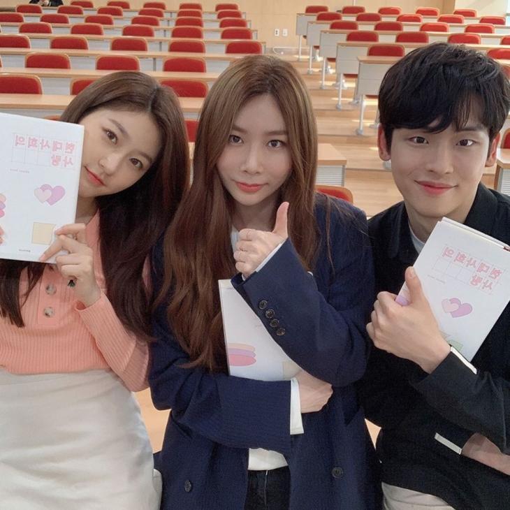 김새론-브라운아이드걸스 제아-박정우 / 플레이리스트 인스타그램