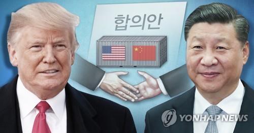 미중 무역협상 재개에 합의한 트럼프-시진핑