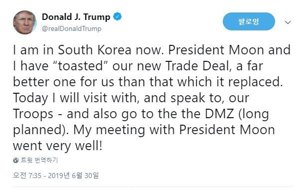 트럼프 대통령이 DMZ를 방문하겠다고 밝힌 트윗