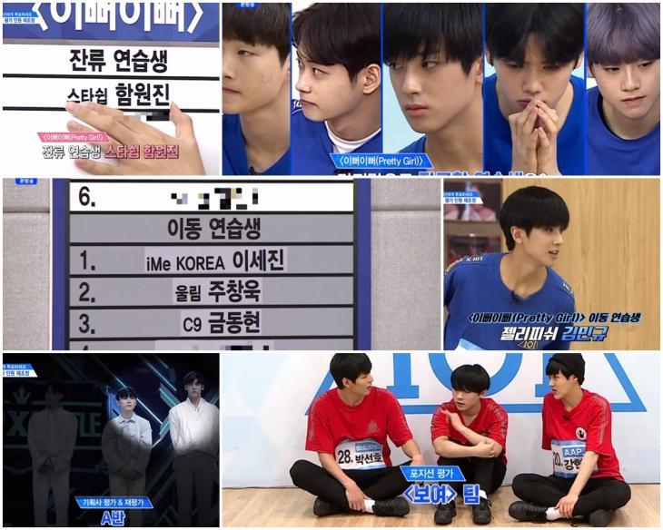 엠넷 '프로듀스 X 101'(시즌4, 프듀 엑스) 방송 캡처<br>