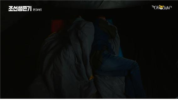 TV조선 드라마 '조선생존기' 방송 캡처