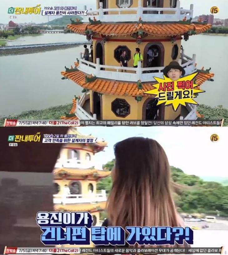 이용진-한혜진-박명수 / tvN '더 짠내투어' 갈무리