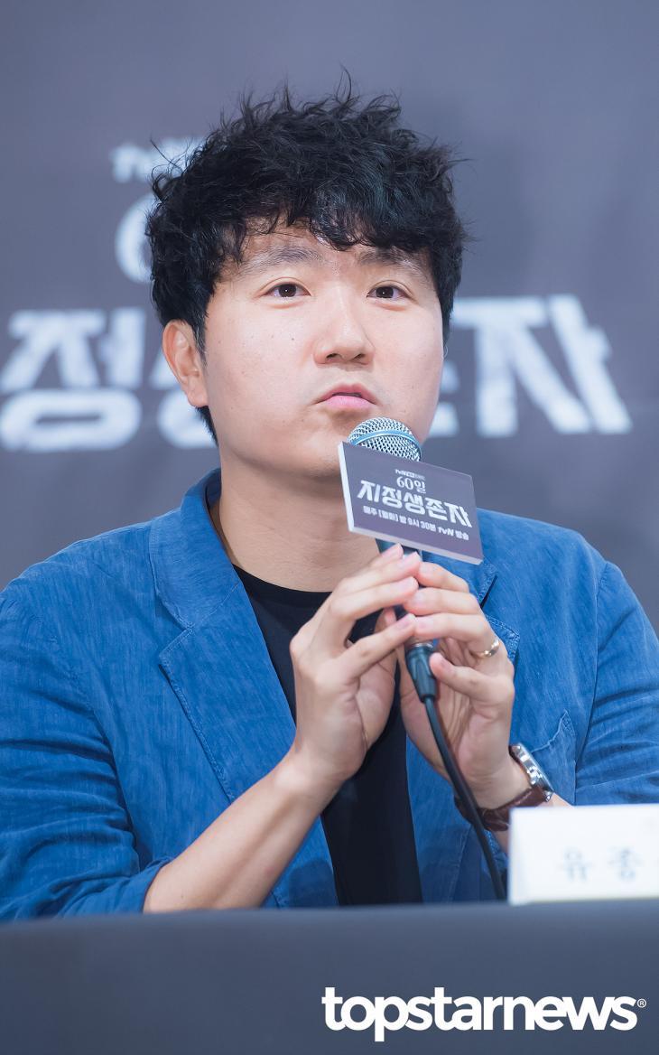 유종선 감독 / 톱스타뉴스 HD포토뱅크