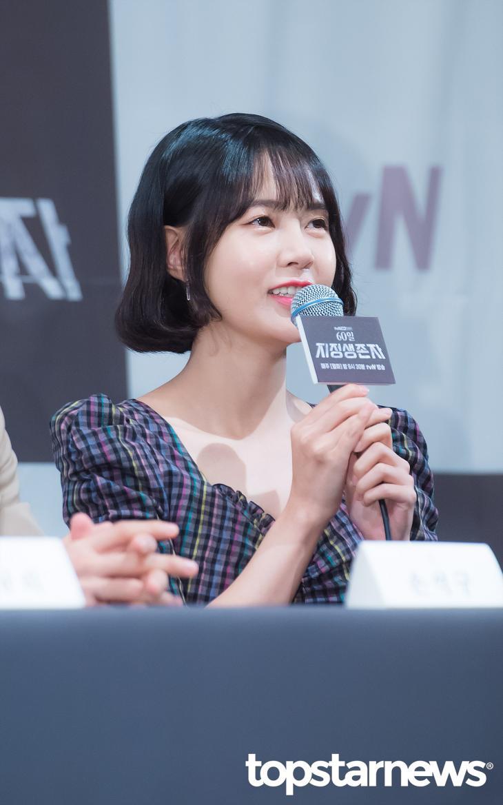 최윤영 / 톱스타뉴스 HD포토뱅크