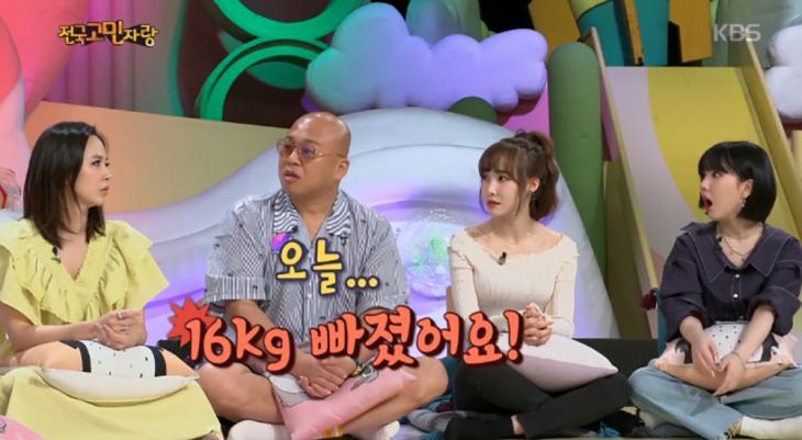 돈스파이크 다이어트 체중 16kg 감량 / KBS2 '안녕하세요' 갈무리