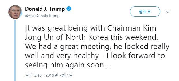 """트럼프 트위터에 """"김정은 곧 다시 만나기 바래…서두르진 않아"""" 트윗"""