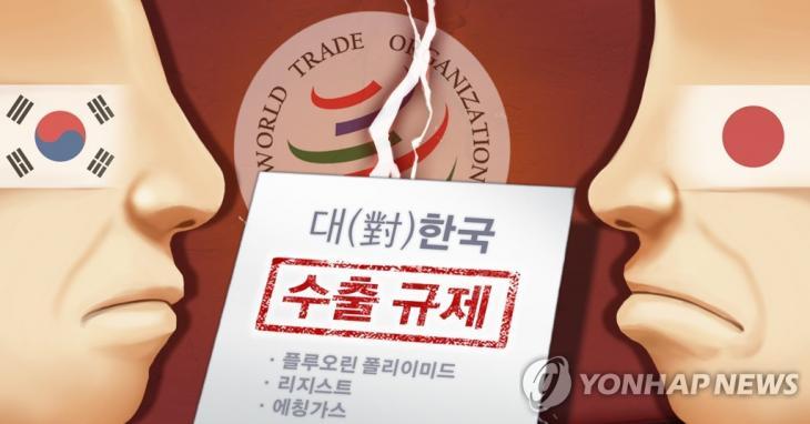 한일 갈등, 한국 WTO 제소 / 연합뉴스