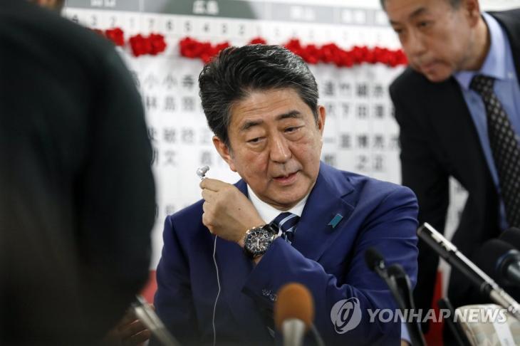아베 / 연합뉴스