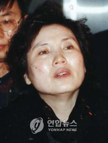 장영자 / 연합뉴스