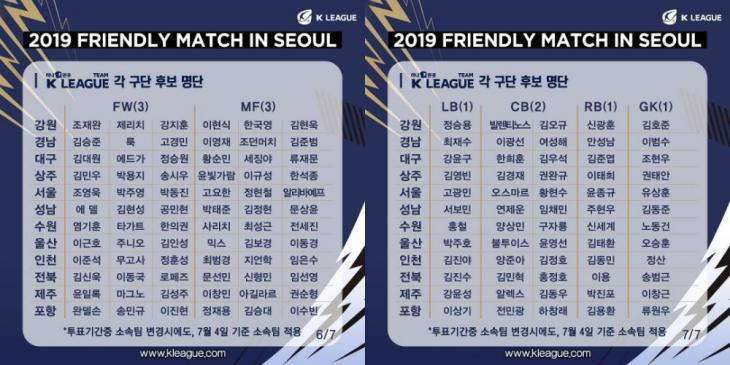 K리그 공식 인스타그램
