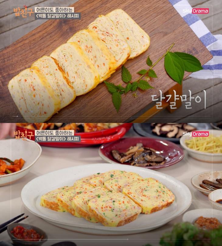 sky Drama, TV조선 '#집밥천재 밥친구' 방송 캡처