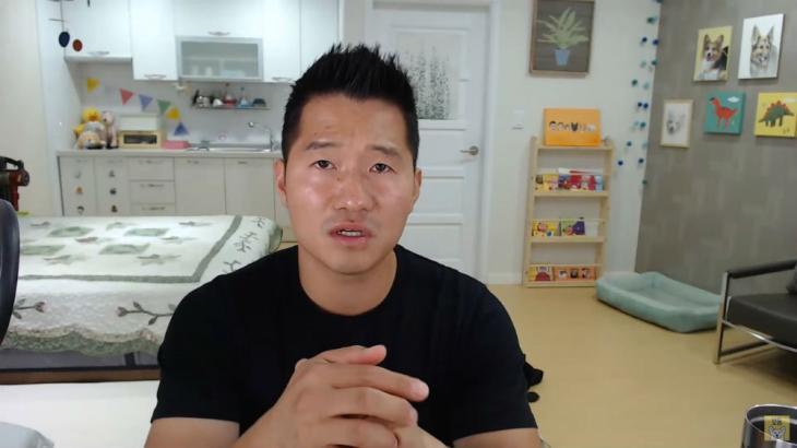 강형욱 유튜브 라이브 캡처