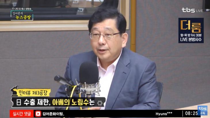 TBS 라디오의 '김어준의 뉴스공장'에 출연한 호사카 유지 세종대 교수