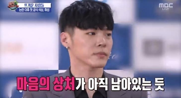 휘성 녹취록 이후 근황 / MBC