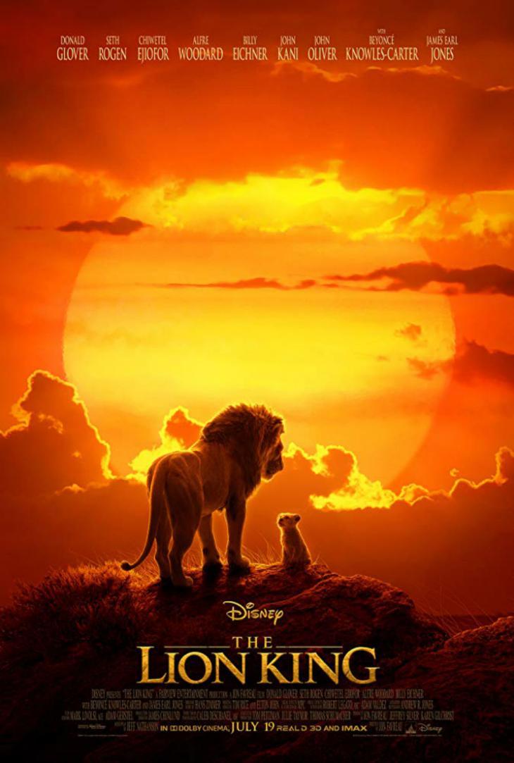 '라이온 킹' 포스터 / IMDB
