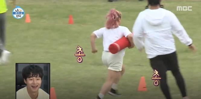 MBC '나 혼자 산다' 영상 캡처