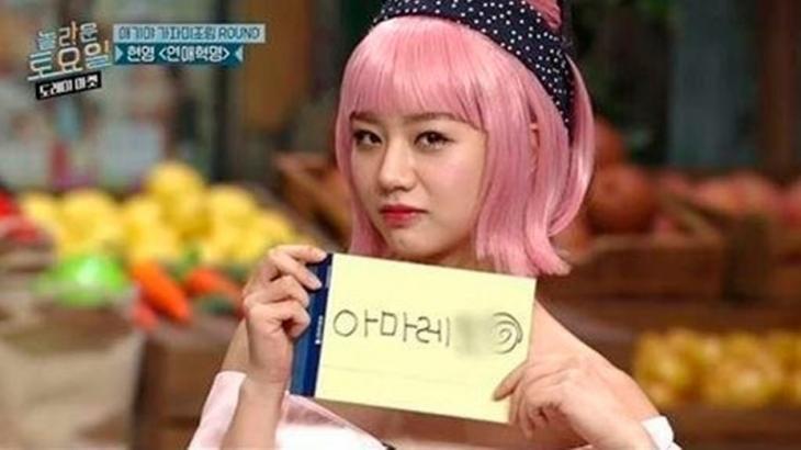 tvN '놀라운 토요일-도레미 마켓' 방송 캡처