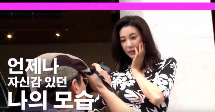 성현아 유트브 '또방TV' 영상 캡처
