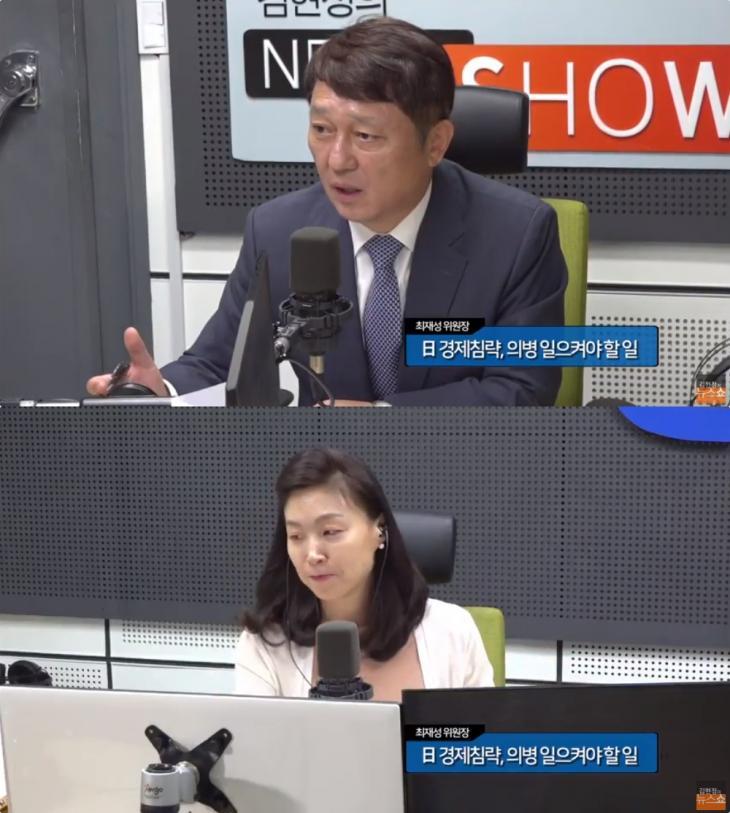 """최재성 """"日경제침략, 의병 일으켜야 할 일""""…일본 불매운동 이유? '김현정의 뉴스쇼'"""