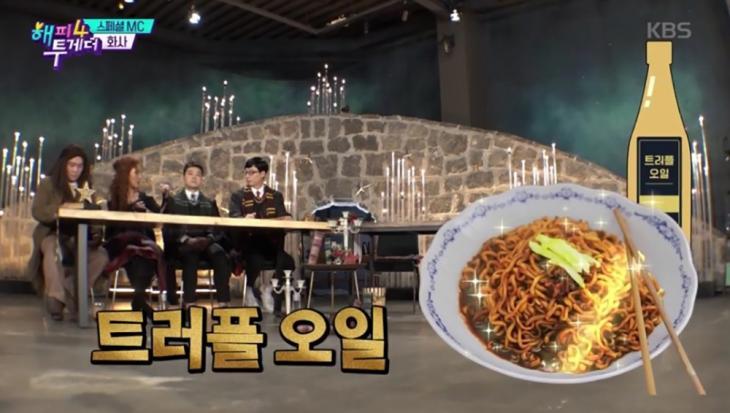 화사 표 트러플 짜파게티(짜장라면) / KBS2 '해피투게더4' 방송캡처