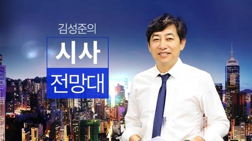 김성준 전 앵커 / SBS