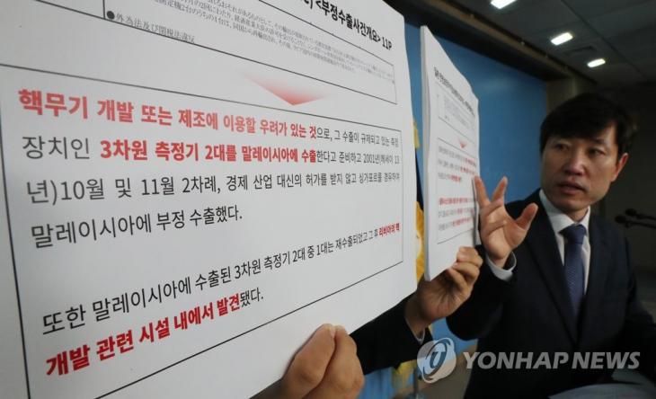 하태경 의원 / 연합뉴스