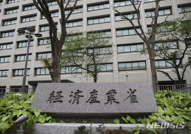 일본 경제산업성이 1일 스마트폰 등 유기 EL디스플레이에 사용되는 플루오린 폴리이미드 등 3개 품목의 한국에 대한 수출을 엄격하게 심사한다고 발표했다. 강화된 수출 규제는 오는 4일부터 적용된다. 사진은 4월 26일 도쿄 경제산업성 외부 모습. / 뉴시스