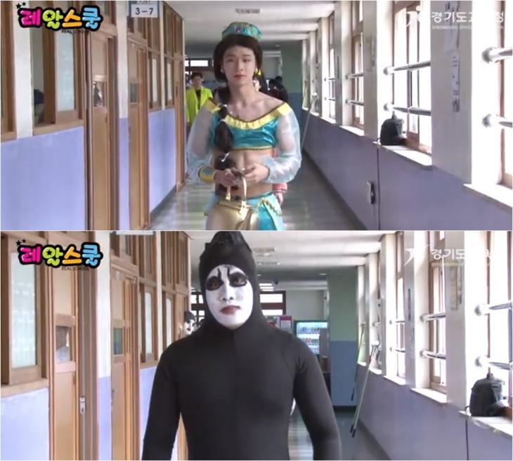 경기도교육청TV '레알스쿨' 유튜브 영상 캡처