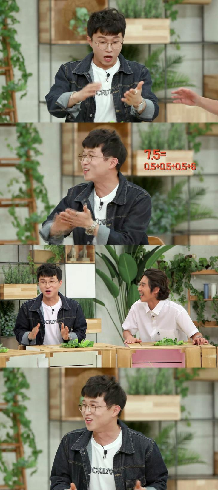 E채널 '내 형제의 연인들: 가족이 보고있다'