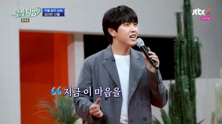 JTBC2 '악플의 밤' 방송 캡쳐