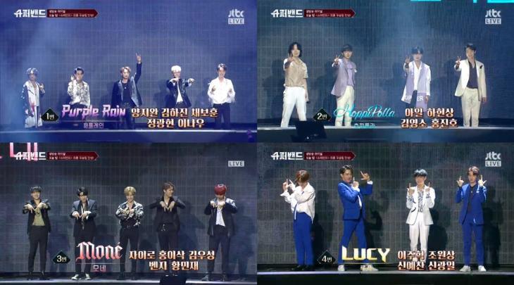 JTBC '슈퍼밴드' 방송 캡처