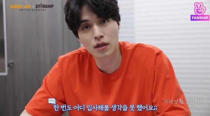 이동욱 V라이브 영상 캡처
