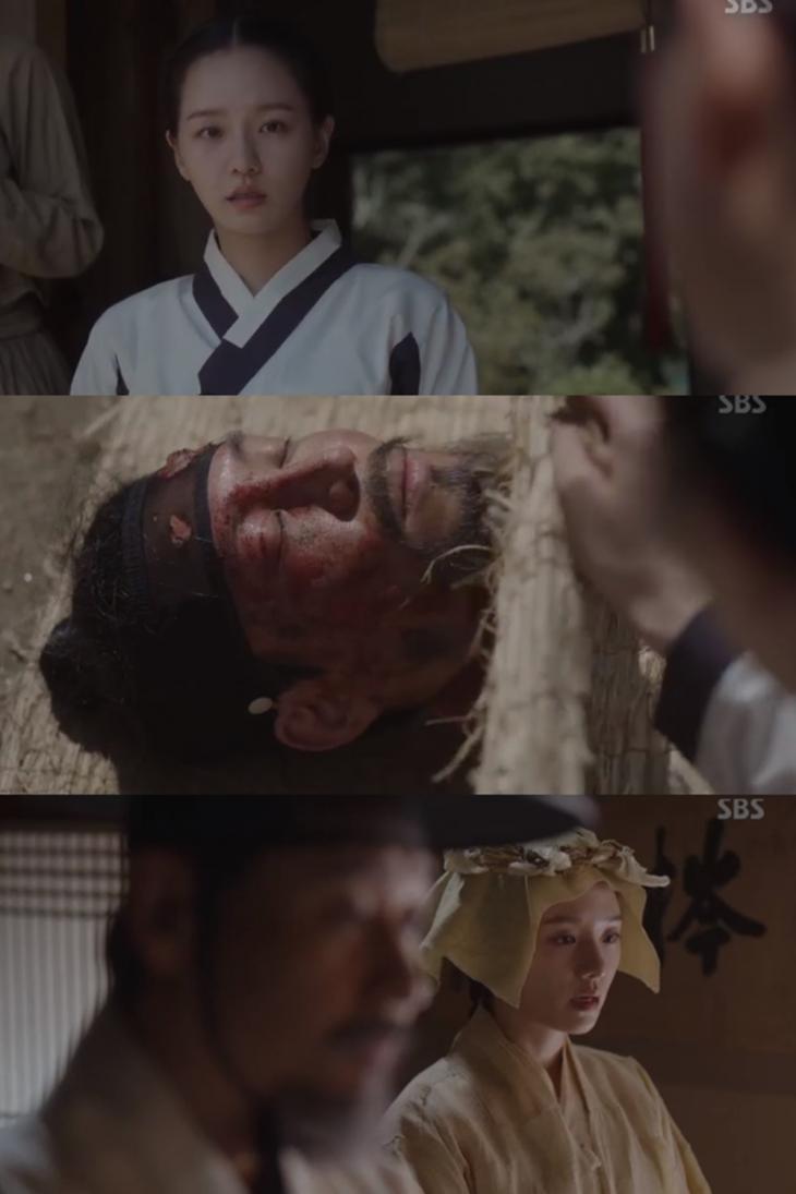 sbs방송'녹두꽃'방송캡처