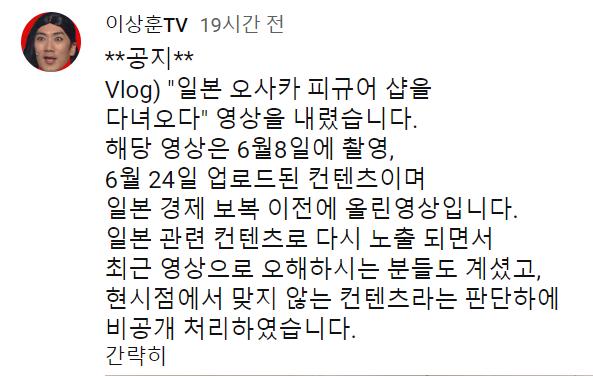 이상훈TV 커뮤니티 게시판
