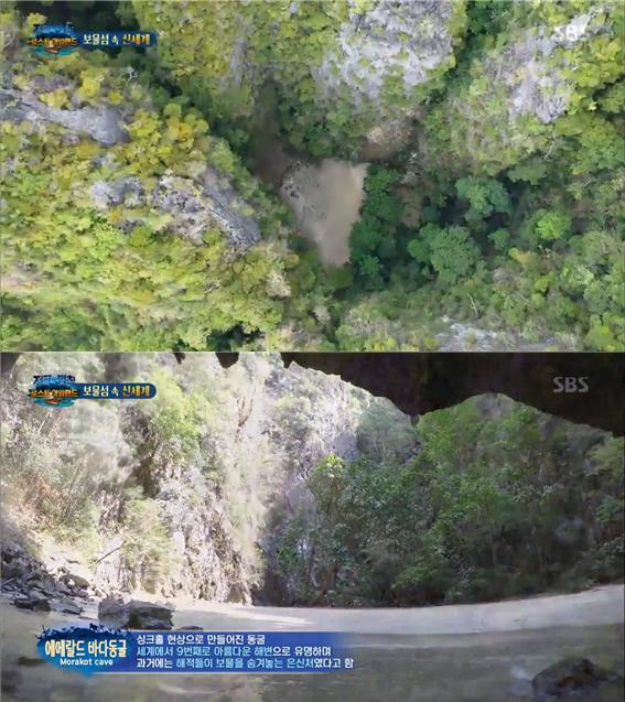 SBS 예능 '정글의법칙'방송 캡처