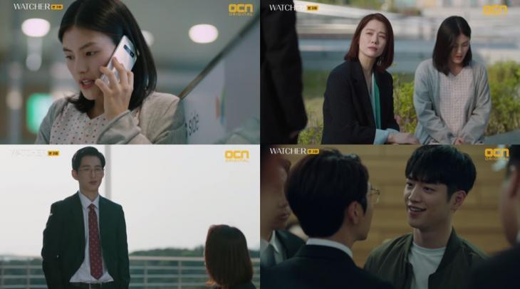 OCN 'WATCHER(왓쳐)' 방송캡처